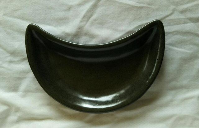 三日月皿~黒褐色(N-137)の画像1枚目