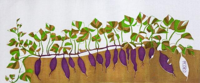 型染めてぬぐい「いもとむし」(赤紫)(綿100%・手染め捺染)の画像1枚目