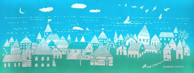 型染めてぬぐい「海の街」(昼)(綿100%・手染め抜染)の画像1枚目