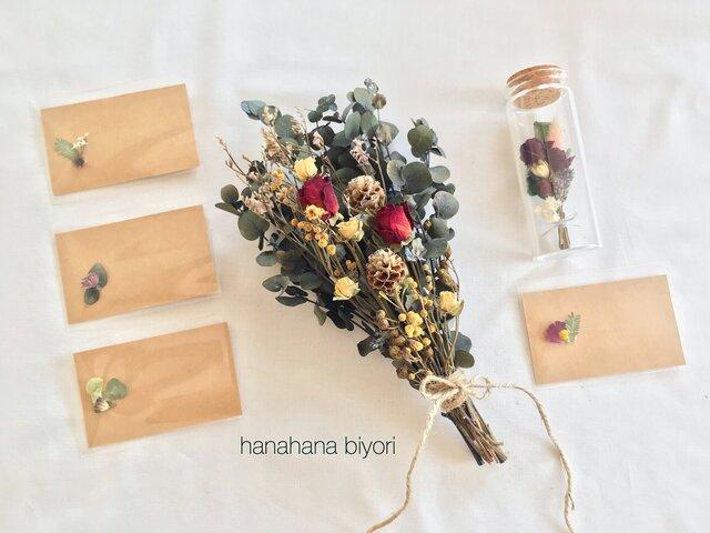 *お花のお楽しみセット 限定1点*  ミニブーケ・お花の小瓶・花のメッセージカード4枚  3点セット☆の画像1枚目