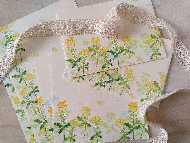 消しゴム版画「レターセット(菜の花)」の画像1枚目