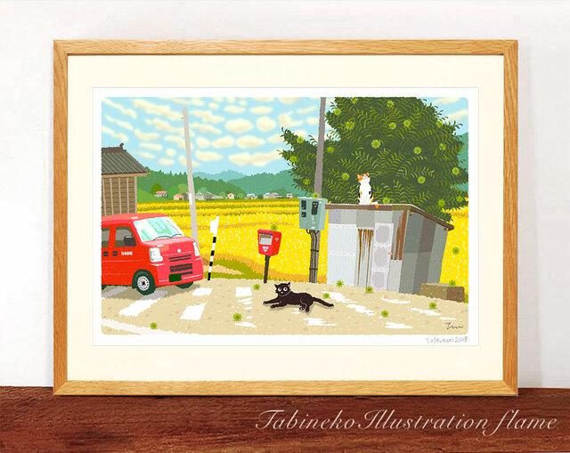 たびねこイラストフレーム-33|栗の木と郵便車(太子判サイズの額入り)の画像1枚目