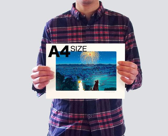 イラストシート A4サイズ(全45種から選べます)の画像1枚目