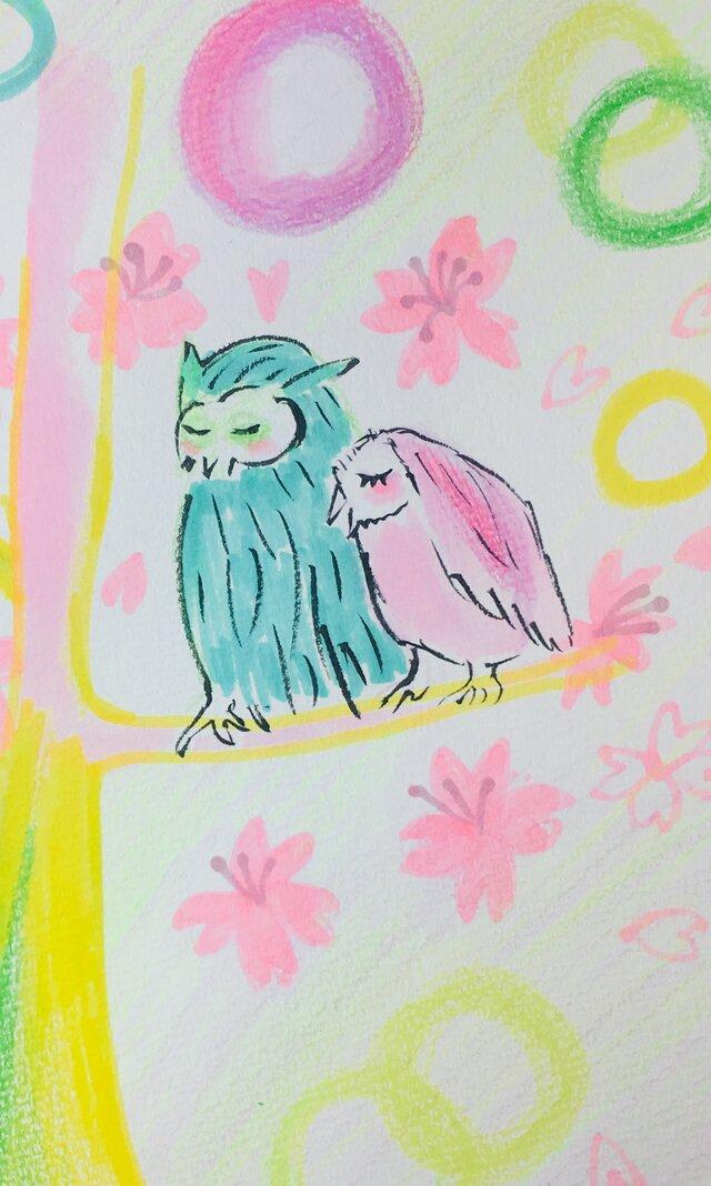 原画のい And  Others 46 (桜とハッピーフクロウ  Happy Owl)の画像1枚目