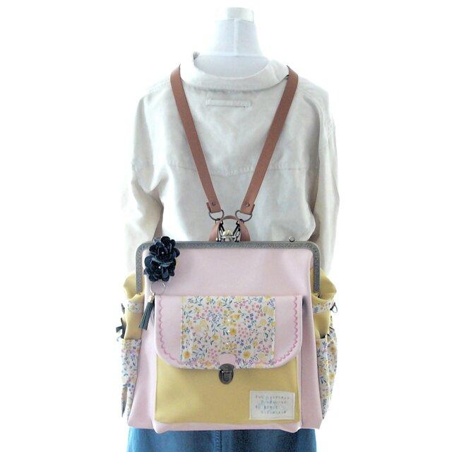 右ファスナー&背中ポケット付き3WAYBIGリュック フルセット 爽やかピンクと菜の花色の画像1枚目