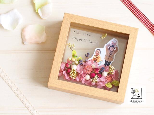 《写真データを送るだけ◎誕生日/送別/結婚祝い/還暦祝い》可愛いお花畑♡プリザーブド&ドライフラワーのガラスフレームの画像1枚目