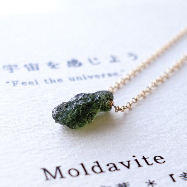 宇宙を感じよう モルダバイト 原石 カード付き 14kgf 一粒ネックレスの画像1枚目
