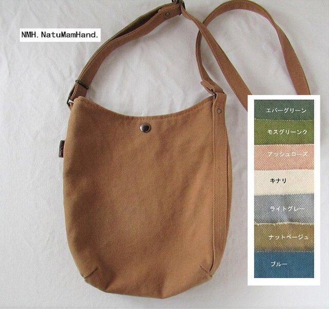 肩にやさしい8color帆布のお財布と携帯だけショルダーポシェット  NMH.NatuMamHandの画像1枚目