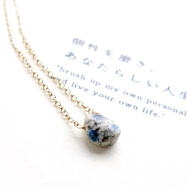 個性を磨き、あなたらしい人生を ~K2 カード付き K2ブルー 石言葉 14kgf 一粒ネックレスの画像1枚目