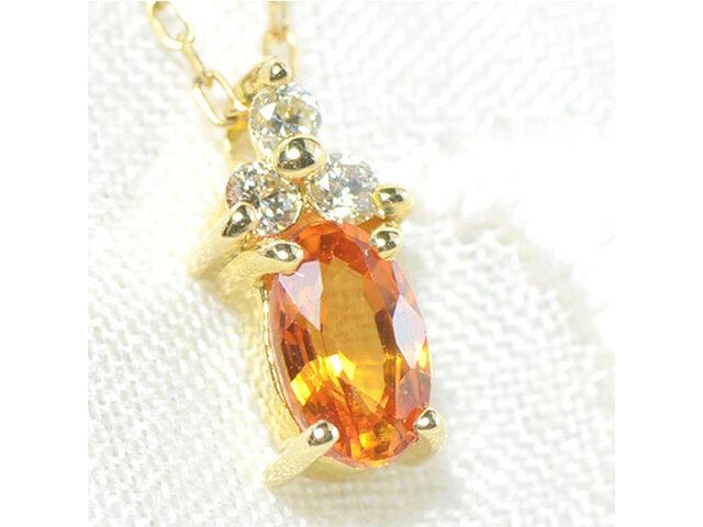 K18 オレンジサファイア×ダイヤモンド ペンダント K18イエローゴールド YK-AS073の画像1枚目