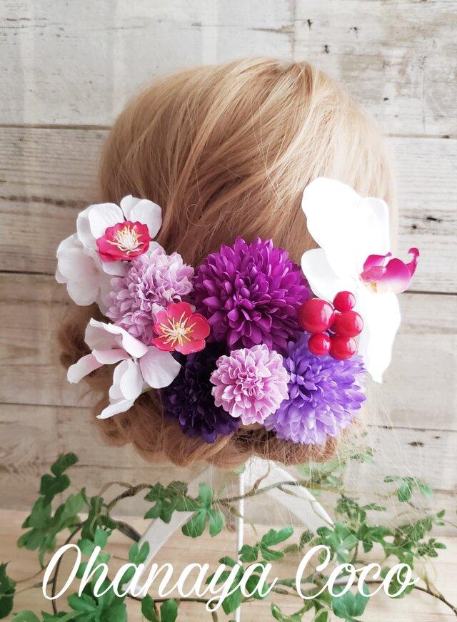 艶姫 パープル系マムと胡蝶蘭の髪飾り11点Set No469の画像1枚目