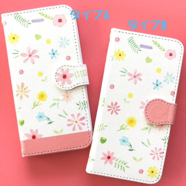 コーラルピンクの花柄マホケース 手帳型 【受注生産】アンドロイド iPhoneケースの画像1枚目