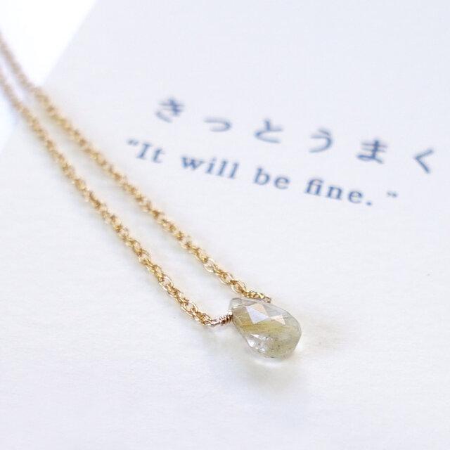 きっとうまくいく ~Gold カード付き ゴールデンルチルクォーツ  石言葉 14kgf 一粒ネックレスの画像1枚目