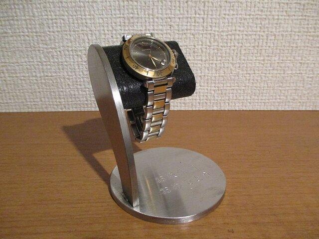 刻印 一生の記念に ブラック腕時計スタンド 『お誕生日 おめでとう』バージョンの画像1枚目