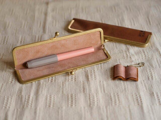 真鍮使いの口金ペンケース(1本用)/キャメル×アッシュピンクの画像1枚目