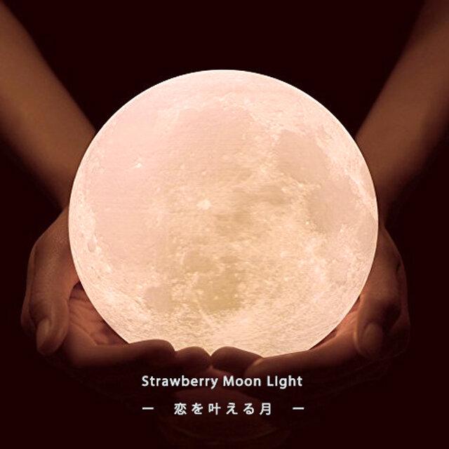 Strawberry Moon Light - 恋を叶える月 - / 月ライト(大)の画像1枚目
