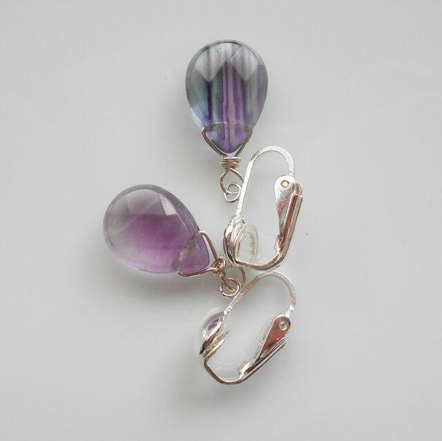 紫の雫のフローライトイヤリングの画像1枚目
