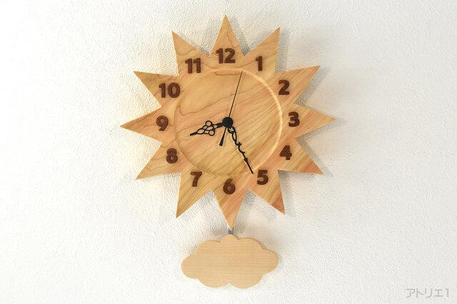 天然檜で作ったお日様の振り子時計の画像1枚目
