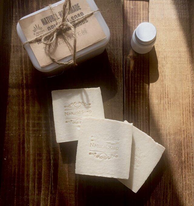 無添加・無香料【お掃除用石鹸】ホタテ貝殻焼成パウダー入り(北海道産)の画像1枚目