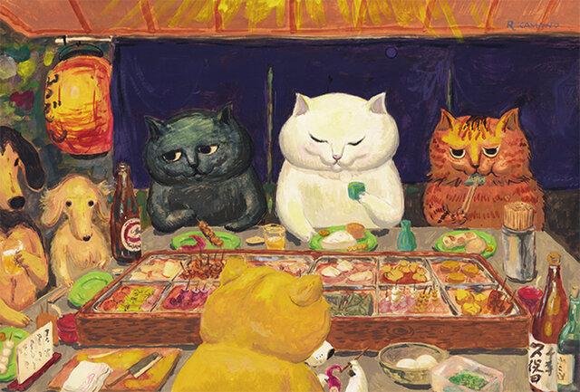 カマノレイコ オリジナル猫ポストカード「おでん屋さん」2枚セットの画像1枚目