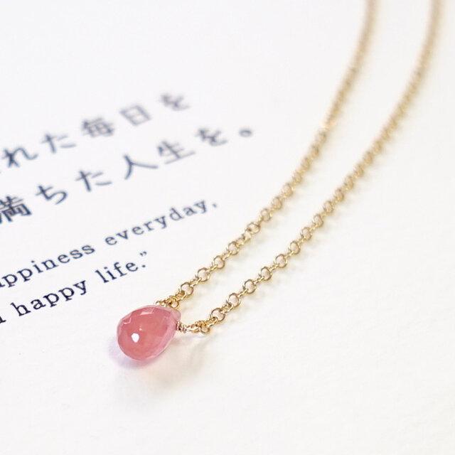 幸せに満ち溢れた毎日を ~Incarose カード付き 高品質 インカローズ 14kgf 一粒ネックレスの画像1枚目