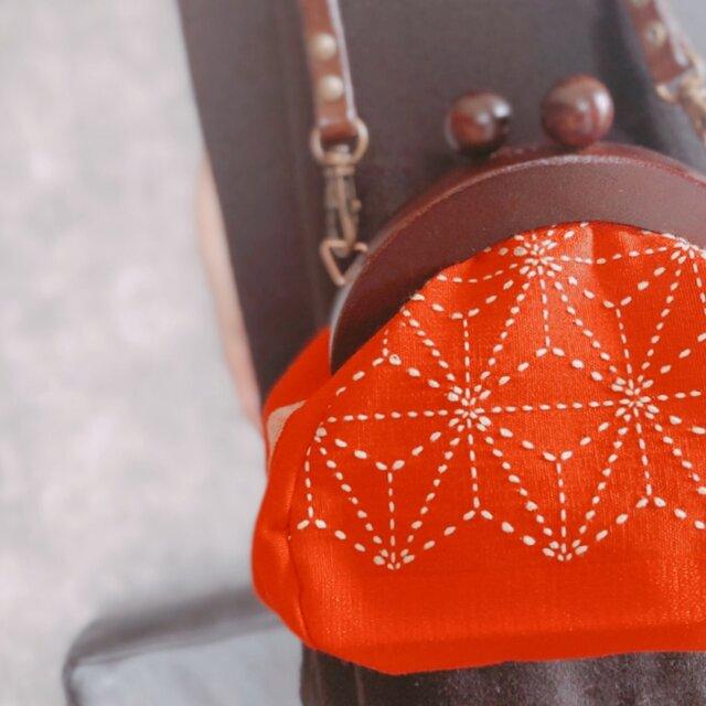 お値下げ6300円→3500円 着物リメイク帯バッグ朱色刺し子 がま口 obi kimonoの画像1枚目
