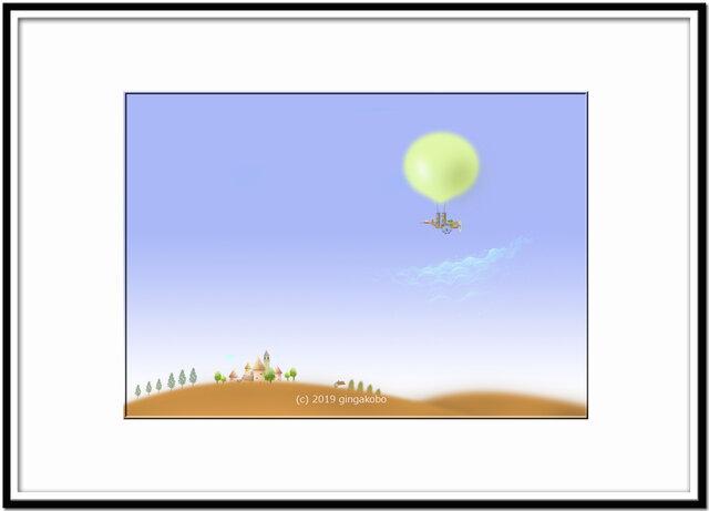 「麗らか日和」 ほっこり癒しのイラストA4サイズポスターNo.648の画像1枚目