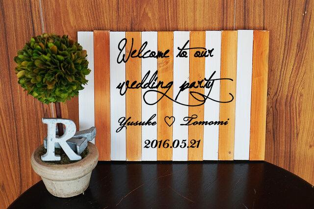 四季のウェルカムボード・バイカラーver・木製A4サイズ♪ガーデンウェディング、ナチュラルな結婚式に♪の画像1枚目