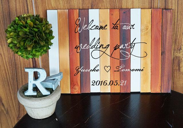 四季のウェルカムボード・カルテットカラーver・木製A4サイズ♪ガーデンウェディング、ナチュラルな結婚式に♪の画像1枚目