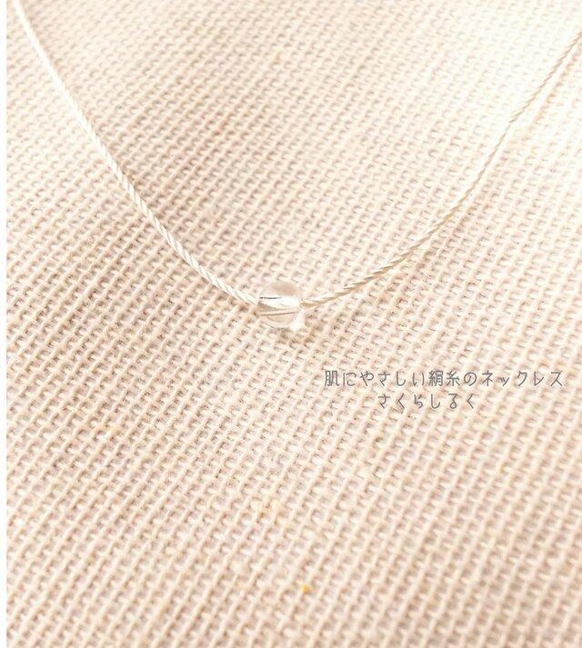 #100 [14kgf] 4月の誕生石 水晶  肌にやさしい絹糸のネックレスの画像1枚目