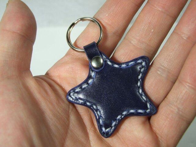 小さな星のキーホルダー ルガトネイビーx白の画像1枚目