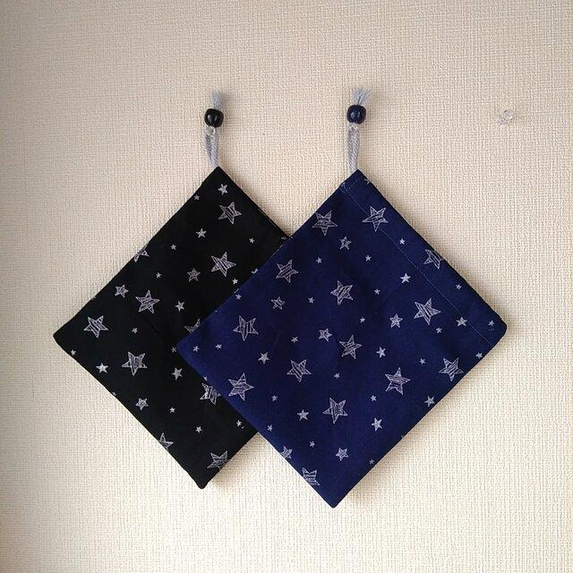 再出品 片紐コップ袋2枚『スター』の画像1枚目