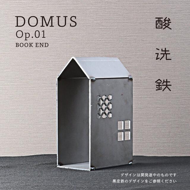 Domus Op.01 BOOK END 本棚 (酸洗鉄) - GRAVIRoNの画像1枚目
