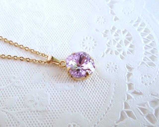 大粒スワロフスキーの一粒ネックレス「バイオレット」すみれ色の淡い紫の画像1枚目