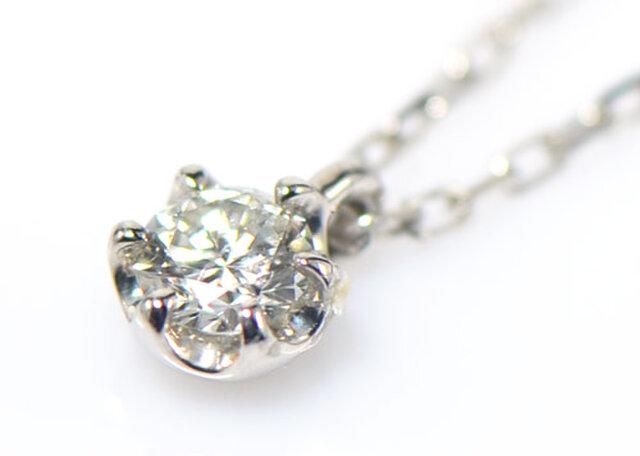 プラチナ900  ホワイトダイヤモンド ペンダント プラチナ900  YK-AO021の画像1枚目
