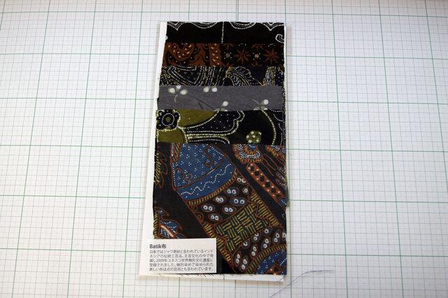バティックのはぎれ ジャワ更紗のはぎれ Batik 蝋けつ染 の画像1枚目