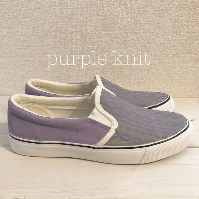 ペイントスリッポン 「purple knit」の画像1枚目