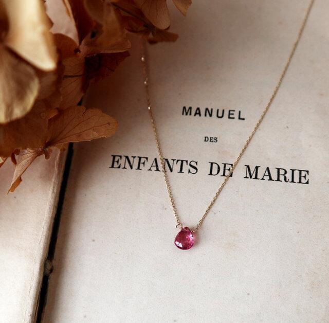 【K10】宝石質ピンクトルマリンの一粒ネックレスの画像1枚目
