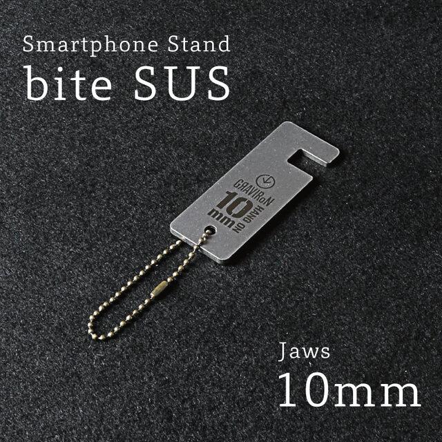 bite SUS 10mm スマートフォンスタンド (ステンレス) - GRAVIRoNの画像1枚目