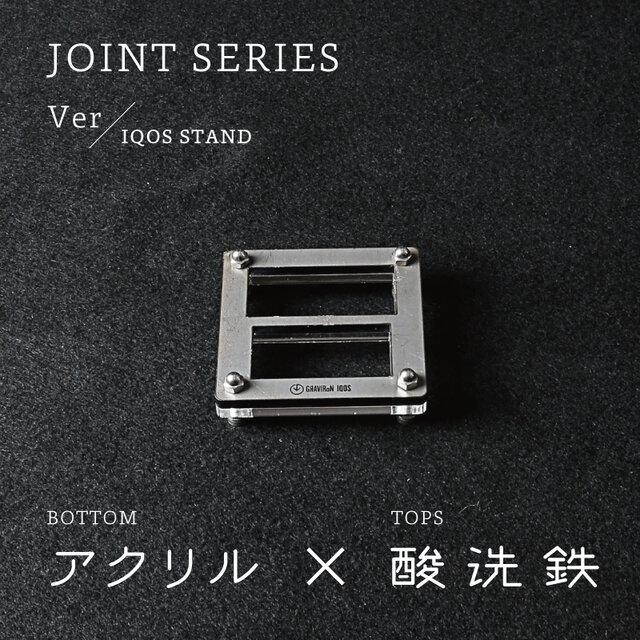 Joint Series IQOS STAND アイコススタンド (アクリル × 酸洗鉄) - GRAVIRoNの画像1枚目