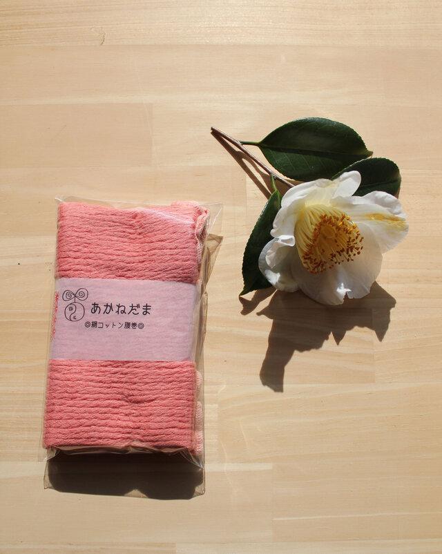 絹コットン 暖かふわふわ腹巻 草木染(茜染め) 冷え取り の画像1枚目
