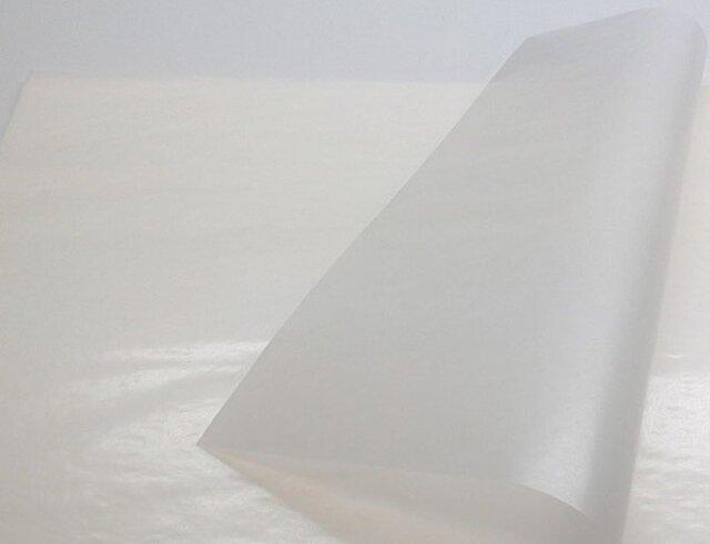 薬包紙(パラフィン) 220×220mm/100枚入りの画像1枚目
