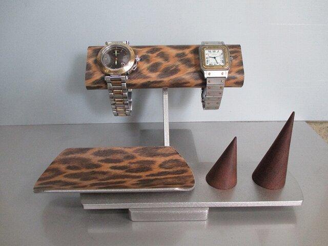 腕時計 飾る だ円パイプ 腕時計、リングアクセサリー収納スタンド ヒョウ柄模様3バージョン ak-design No.80616の画像1枚目