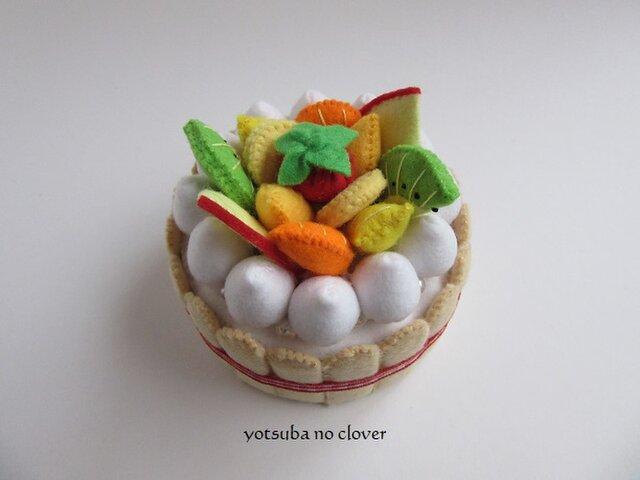 《直径9.5cm》フルーツいっぱいケーキ①の画像1枚目
