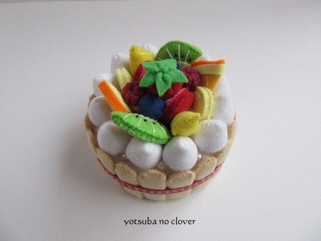 《直径9.5cm》フルーツいっぱいケーキ②の画像1枚目