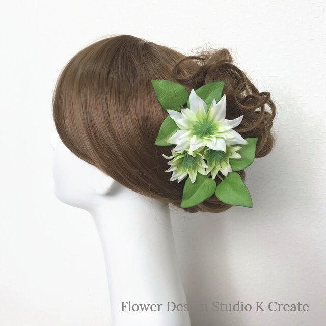 ホワイトグリンのクレマチスのUピン(5本セット) 造花 グリン 白 髪飾り 浴衣の画像1枚目