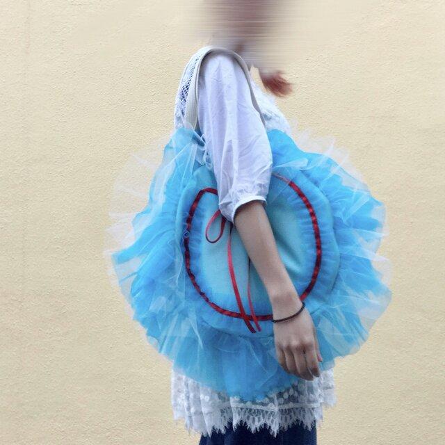 ふりふりモンスターbag-BLUE-の画像1枚目