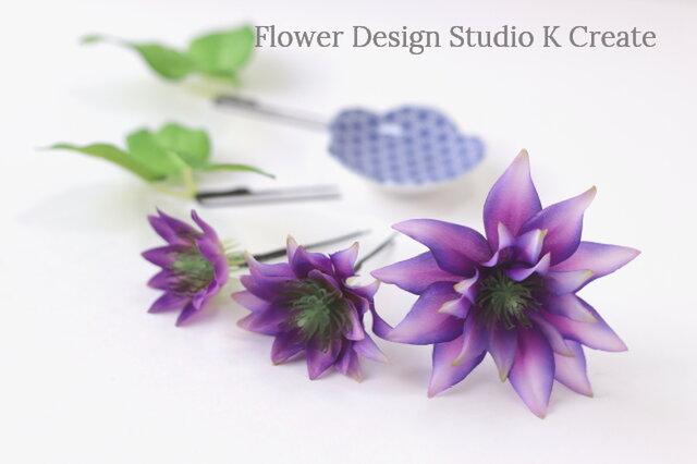 紫のクレマチスのUピン(5本セット) 造花 紫 パープル 髪飾り 浴衣の画像1枚目