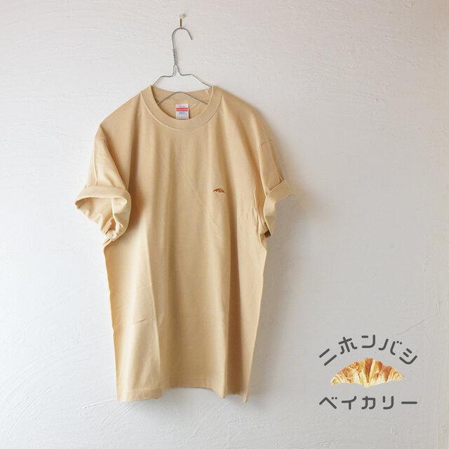 【ミルクティー】カラーTシャツ;クロワッサン刺繍付きの画像1枚目