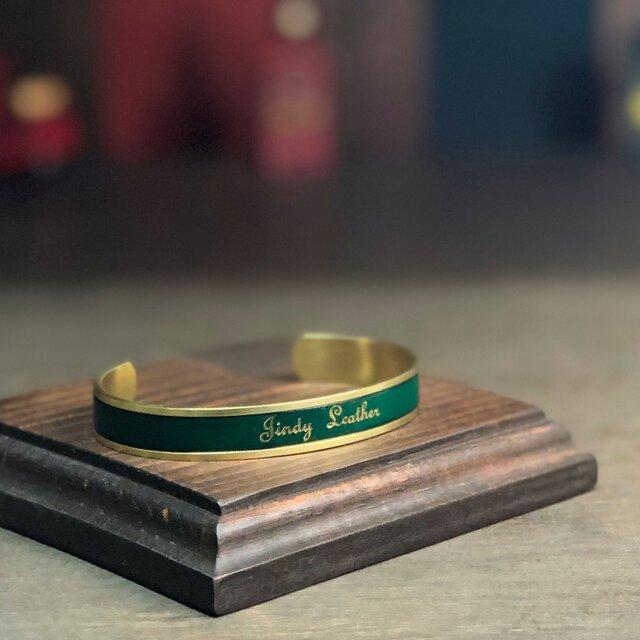 レザー真鍮バングル 緑 (太)  [ネーム 名入れ刻印 無料]の画像1枚目